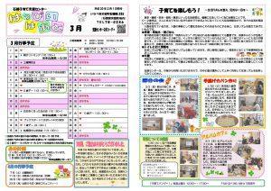 happy-news_1803