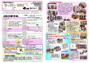 happy-news_1804