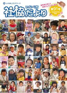 dayori.19.1.384