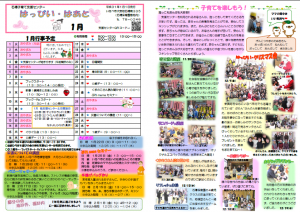 happy-news_1901
